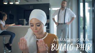 Ahmad Hussain - Bulalo Phir | Official Music Video