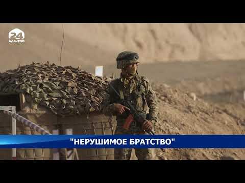 На полигоне Харб-Майдон в Таджикистане завершились учения стран ОДКБ
