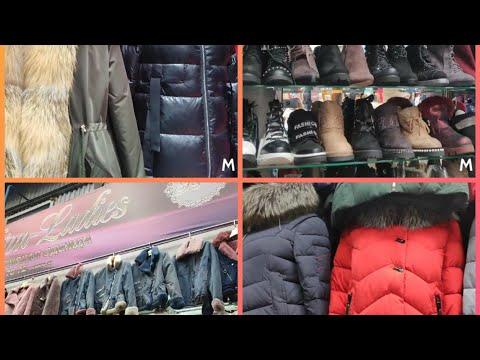Рынок Садовод женские куртки и пууховики оптом и в розницу.