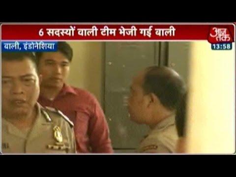CBI, Mumbai Police Team Reach Bali To Secure Chotta Rajan