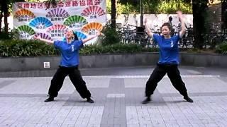 和歌山で活動しているよさこい踊り隊『一太刀』の演舞動画です。 2日目...