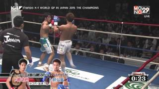 K1 Final  Super Fight 5 Urabe Koya vs Urabe Hirotaka