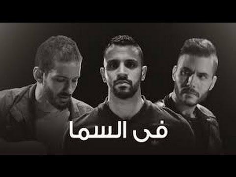 Zap Tharwat ftSary Hany & Amir EidFil Sama remix