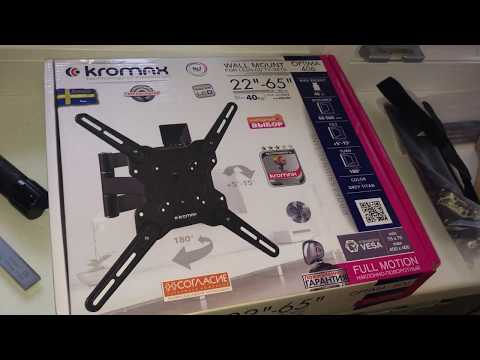 Kromax OPTIMA 406 Кронштейн для телевизора