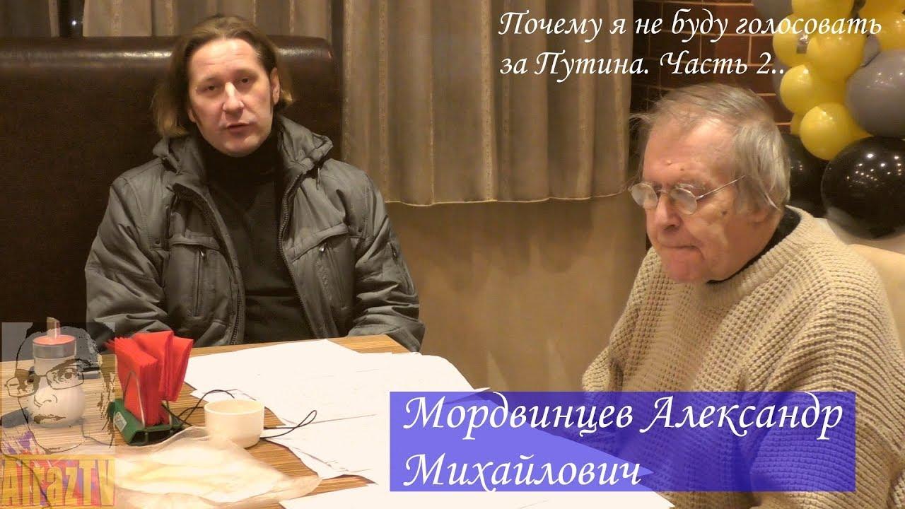 Людмила Нарусова Путину благодарна но голосовать буду