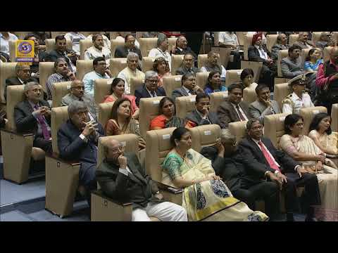 Inauguration of Additional Complex of Supreme Court by Hon'ble President of India –