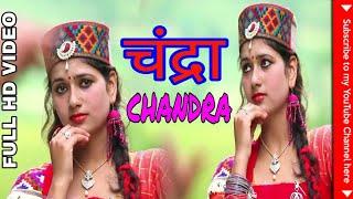 New garhwali song ||चंद्रा|| chandra rat khuli ge FULL AUDIO SONG