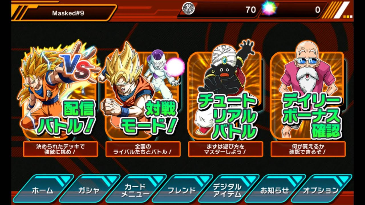 dragon ball ic carddass english