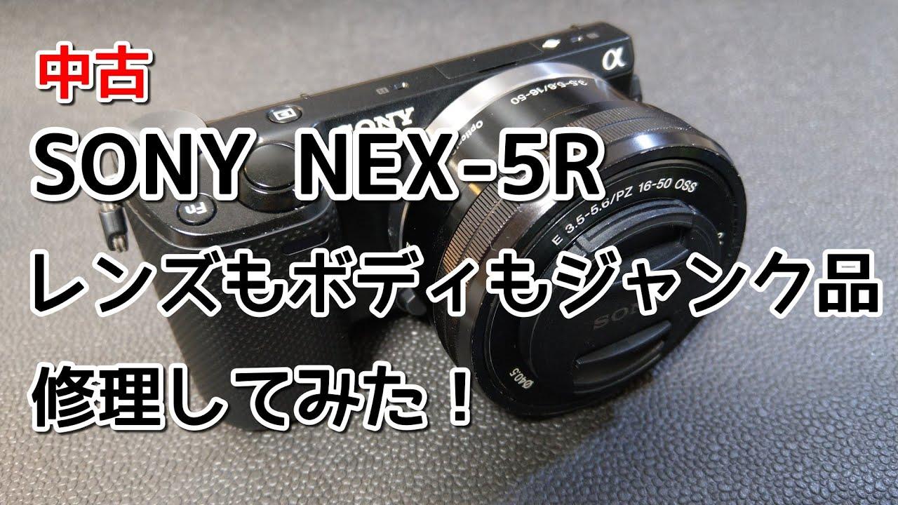カメラ 修理 ソニー