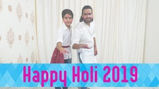 HOLI MASHUP DANCE 2019 | CHOREOGRAPHY BY LAKSHAY SHARMA L.j.