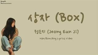 [Han/Rom/Eng]상자 (Box) - 정은지 (Jeong Eun Ji) Lyrics Video