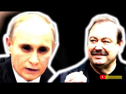 Гудков: Что Путин yничтoжил за 20 лет в России? Тевосян и SobiNews