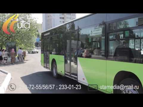 UTA Media Group. Реклама на транспорте Ташкента. Transit Advertising in Tashkent.