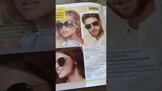 Солнцезащитные очки Avon! Каталог 07/2020  Регистрация! +77770343911
