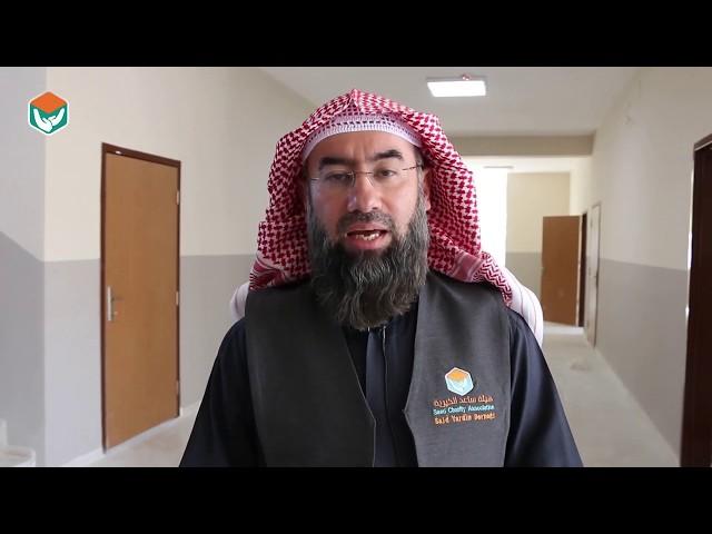 افتتاح مدرسة الشرعية للبنات في ولاية شاني أورفا - الشيخ نبيل العوضي