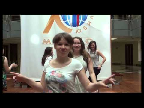 Happy by Pharrell Williams from Moscow, MGIMO university