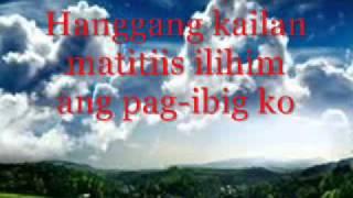 Roel Cortes Iniibig Kita with lyrics