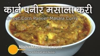 Sweet Corn Paneer Masala Curry Recipe