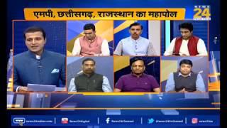 कौन जीतेगा एमपी, छत्तीसगढ़, राजस्थान ? MP, Chhatisgarh, Rajasthan का 'महापोल'