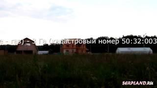 Подмосковье  Земельные участки Клейменово(, 2015-10-11T13:40:54.000Z)