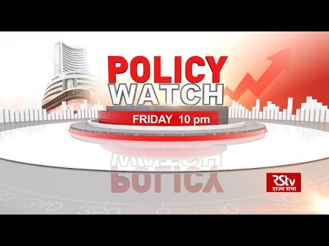 Promo - Policy Watch: Interdisciplinary Cyber-Physical Systems | Friday - 10 pm