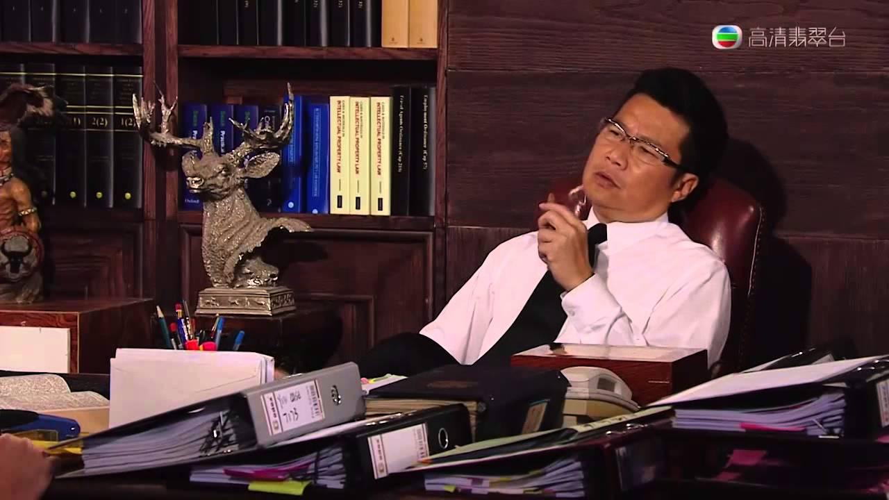 四個女仔三個BAR - 第 17 集預告 (TVB) - YouTube