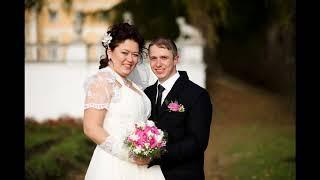 Свадьба Алексей Алия