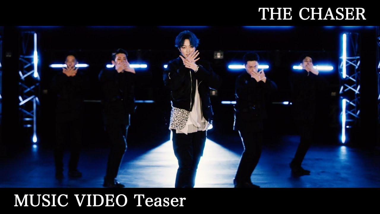 七海ひろき - THE CHASER [MUSIC VIDEO Teaser]