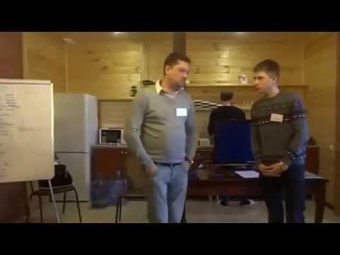 тренинги для взрослых на знакомство