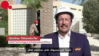 مساهمة Ooredoo في جهود قطر لمواجهة وباء كوفيد-19