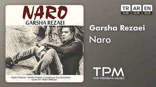 Gambar cover Garsha Rezaei - Naro (گرشا رضایی - نرو)