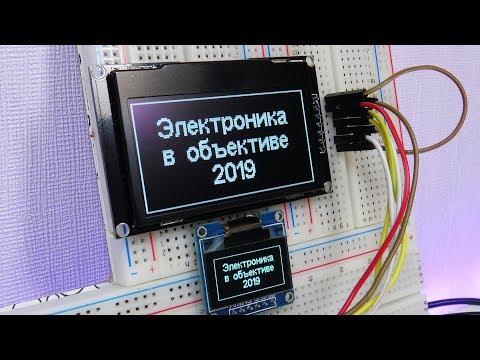 OLED-дисплей 2.42' на контроллере SSD1309