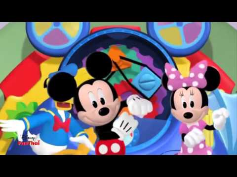 Mickey Mouse Clubhouse Hot Dog Dance Song Lyrics