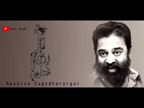 Tamil Sad Violin 🎻 Cover Ringtone   Kamal   Free Download Link 👇   Tamil whatsapp status   Mas BGM