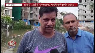 Weather Report Rain Continues In Several Districts In Telangana V6 News