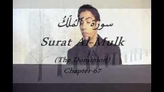 surah-al-mulk-beautiful-and-heart-trembling-quran-recitation-recited-by-qari-yousef-edghouch