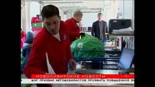 Сибиряки готовы покупать в интернет-магазинах даже аквариумных рыбок(Все новости Новосибирска на сайте