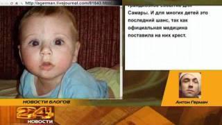 Новости блогов 27.02.2012(, 2012-02-27T16:12:39.000Z)