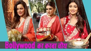 Karva Chauth 2019: Sonam Kapoor के घर Bollywood Celebs Shilpa Shetty, Raveena Tandon का Celebration