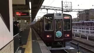 【東洋GTO】阪急8300系8310F(初期型GTO)・嵐山線臨時快速特急(おぐら)走行音