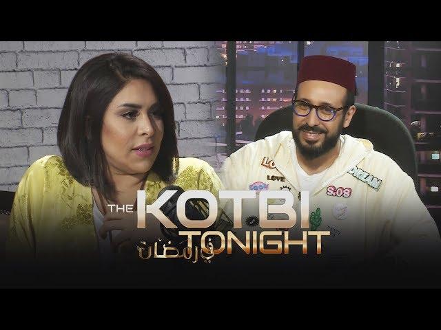 THE KOTBI TONIGHT : Najaat RAJOUI (الحلقة كاملة)