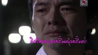 Gambar cover เพลง Sakura Drops แปลไทย ost First love ファーストラブ