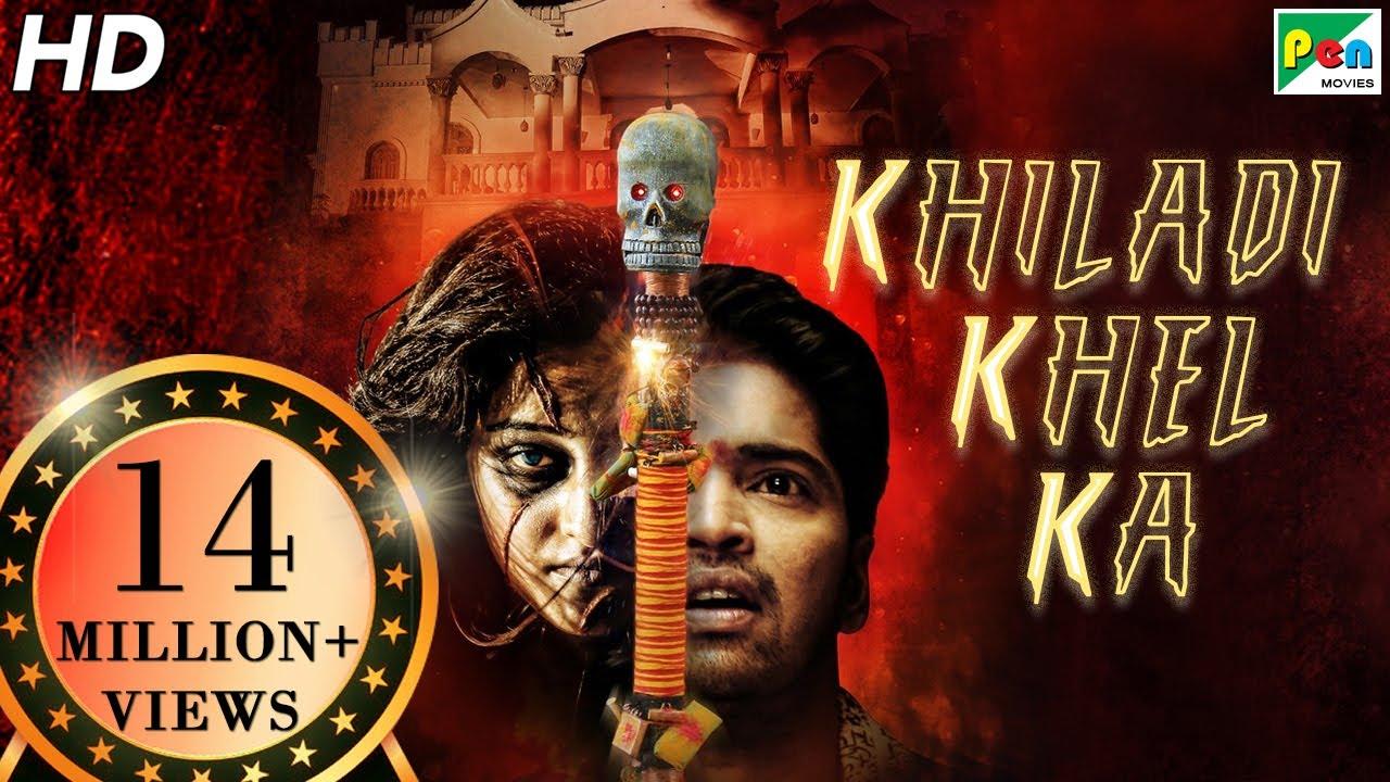 2019 Movies Horror Poster: Telugu Horror Comedy Hindi Dubbed Movie