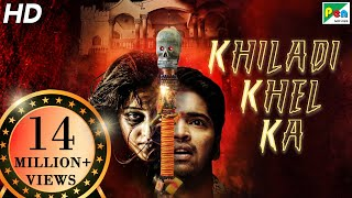 Khiladi Khel Ka | Telugu Horror Comedy Hindi Dubbed Movie | Allari, Kruthika Jayakumar, Mouryani