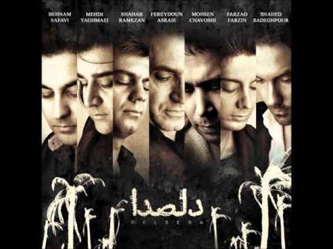 04 Behnam Safavi - Taghat Nadaram [ Love-Black.Com ]