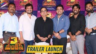 3 Monkeys TRAILER Launch | Brahmanandam | Sudigali Sudheer | Getup Srinu | Auto Ramprasad