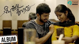 Neenda Dhooram Tamil Album Song | Akash Premkumar | Deepika | John Robins | Anand | Trend Music