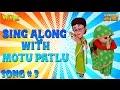 Motu Patlu Title Song - Vr.3