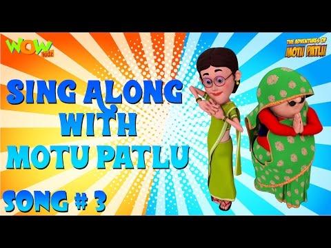 Motu Patlu Title Song - Vr.3 thumbnail