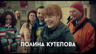 Петербург. Только по любви - Trailer